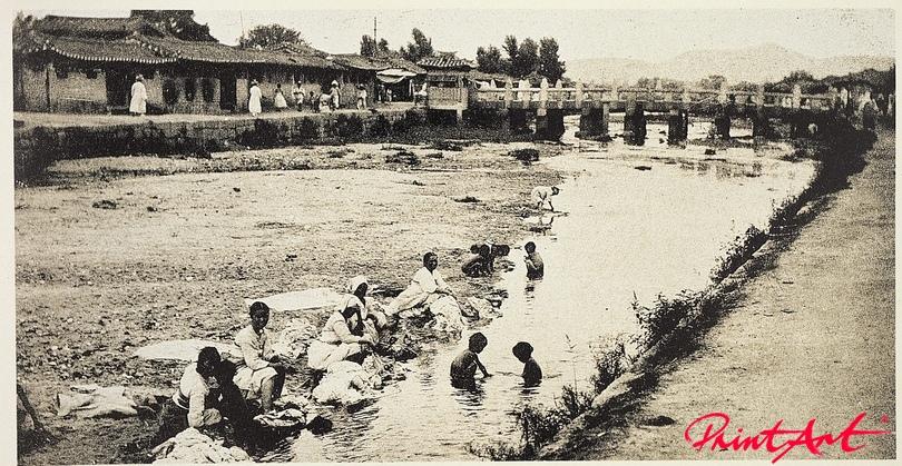Flussstrand Asien Strände