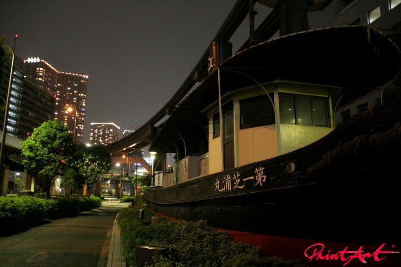 tokyo1 Asien