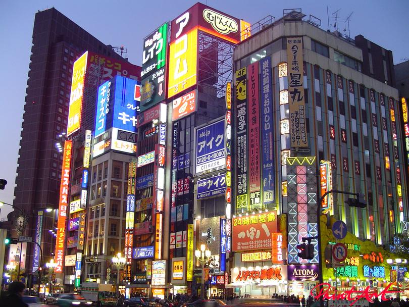 tokyo2 Asien