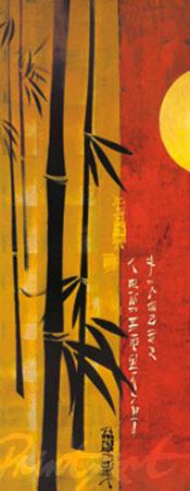 Oriental I Kunstdruck Estudio Art