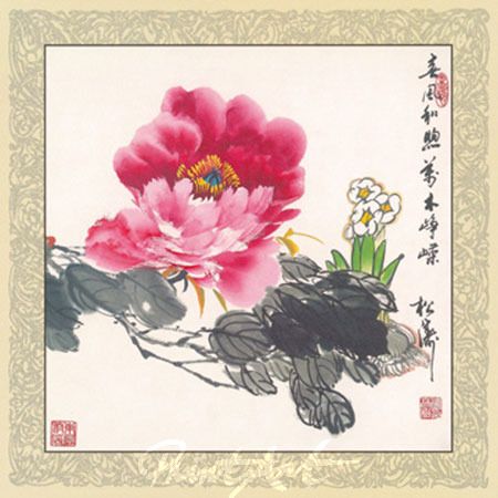 Chun Feng He Xun Kunstdruck Gao Songtao