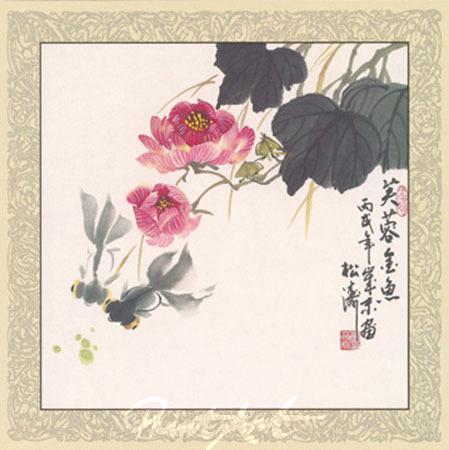 Fu Rong Jing Yu Kunstdruck Gao Songtao