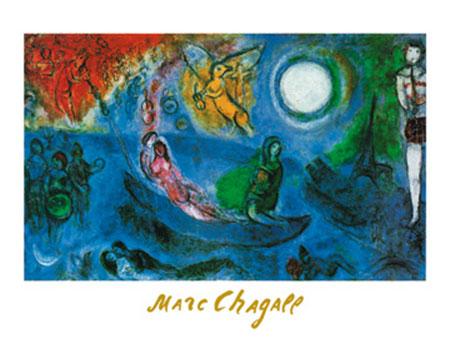 Il concerto, 1957 Kunstdruck mit Folienprägung Chagall Marc