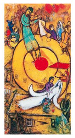 Il sogno, 1978 Kunstdruck Chagall Marc
