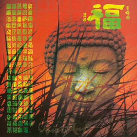 Buddha Red Kunstdruck Tashimoto